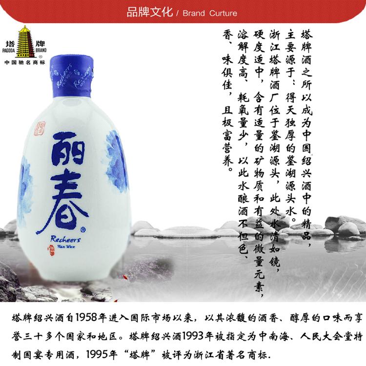 塔牌绍兴手工黄酒丽春375ml*6黄酒整箱礼盒