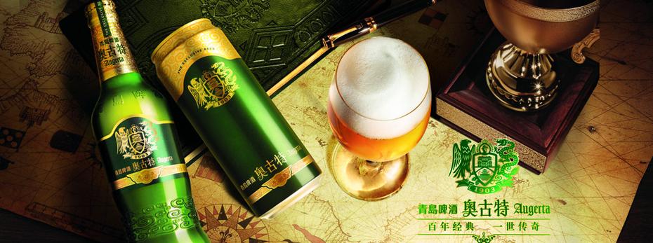 青岛啤酒奥古特500ml-6听装(保质期至2015年5月25日,请保质期前提酒)